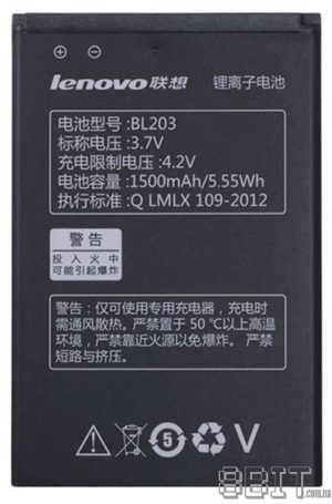 Аккумулятор Lenovo A238 IdeaPhone / BL203 (1500 mAh)